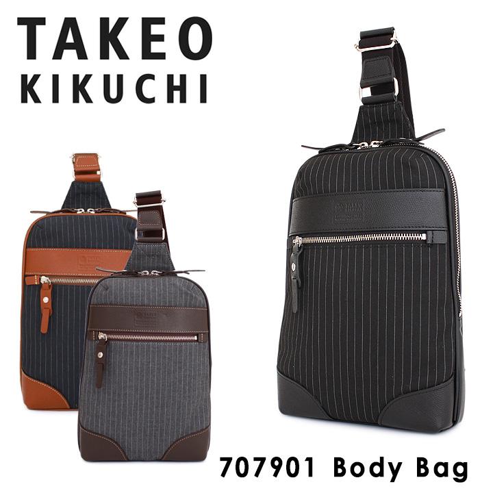 タケオキクチ ボディバッグ メンズ 日本製 セカンドシリーズ 707901 TAKEO KIKUCHI ビジネスバッグ ワンショルダー キクチタケオ [PO5][bef]