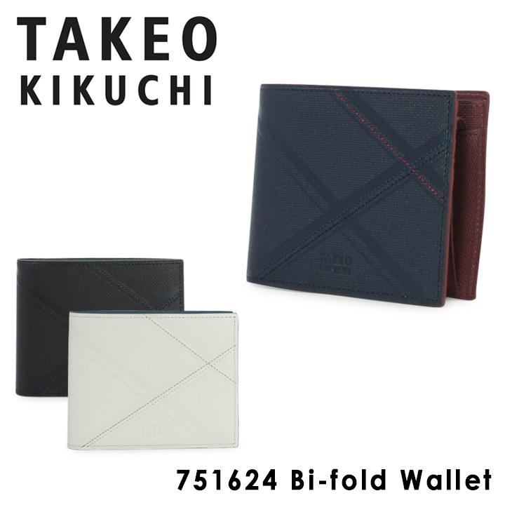 タケオキクチ 財布 二つ折り ネクタイ 751624 TAKEO KIKUCHI 本革 レザー キクチタケオ ブランド専用BOX付き [PO5][bef]