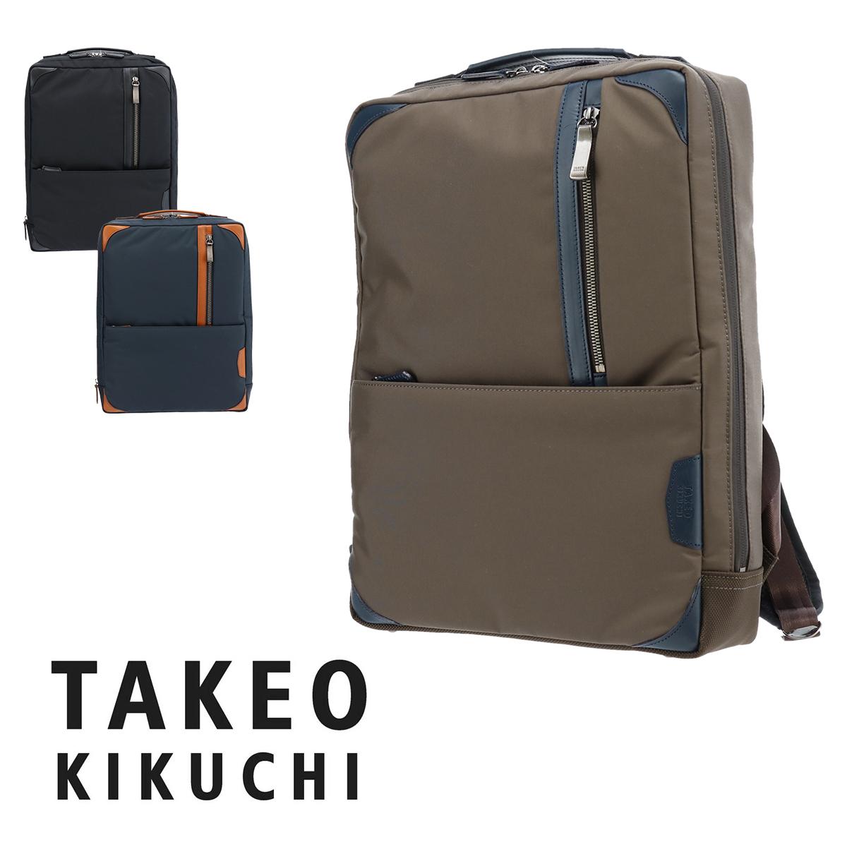 タケオキクチ リュック 2WAY メンズ 日本製 ロイズ 711731 TAKEO KIKUCHI LLOID'S A4 ビジネスバッグ ビジネスリュック キクチタケオ [PO5][bef]