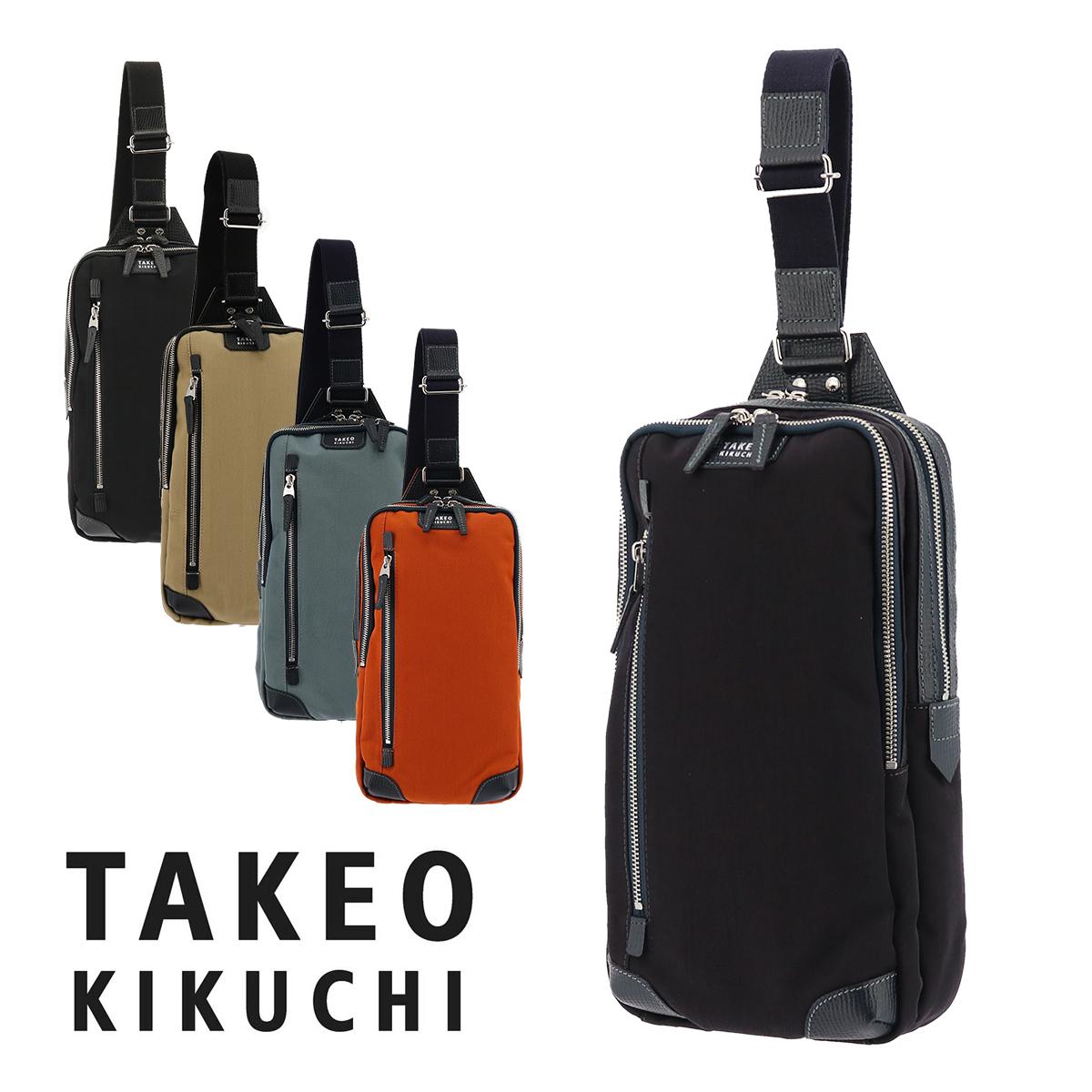 タケオキクチ ボディバッグ メンズ 日本製 オリオン 741913 TAKEO KIKUCHI ワンショルダー 撥水 キクチタケオ [PO5][bef]
