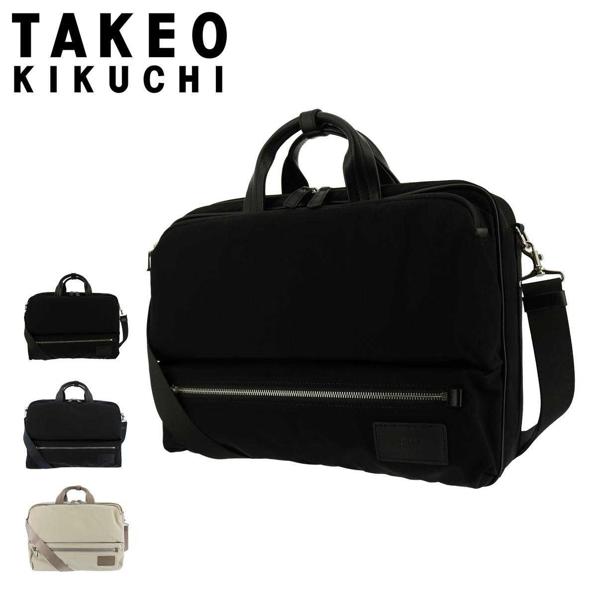 タケオキクチ ブリーフケース 3WAY B4 サーキュラー メンズ774502 TAKEO KIKUCHI | ビジネスバッグ 撥水 軽量 ビジネスリュック 本革 レザー [PO5][bef]