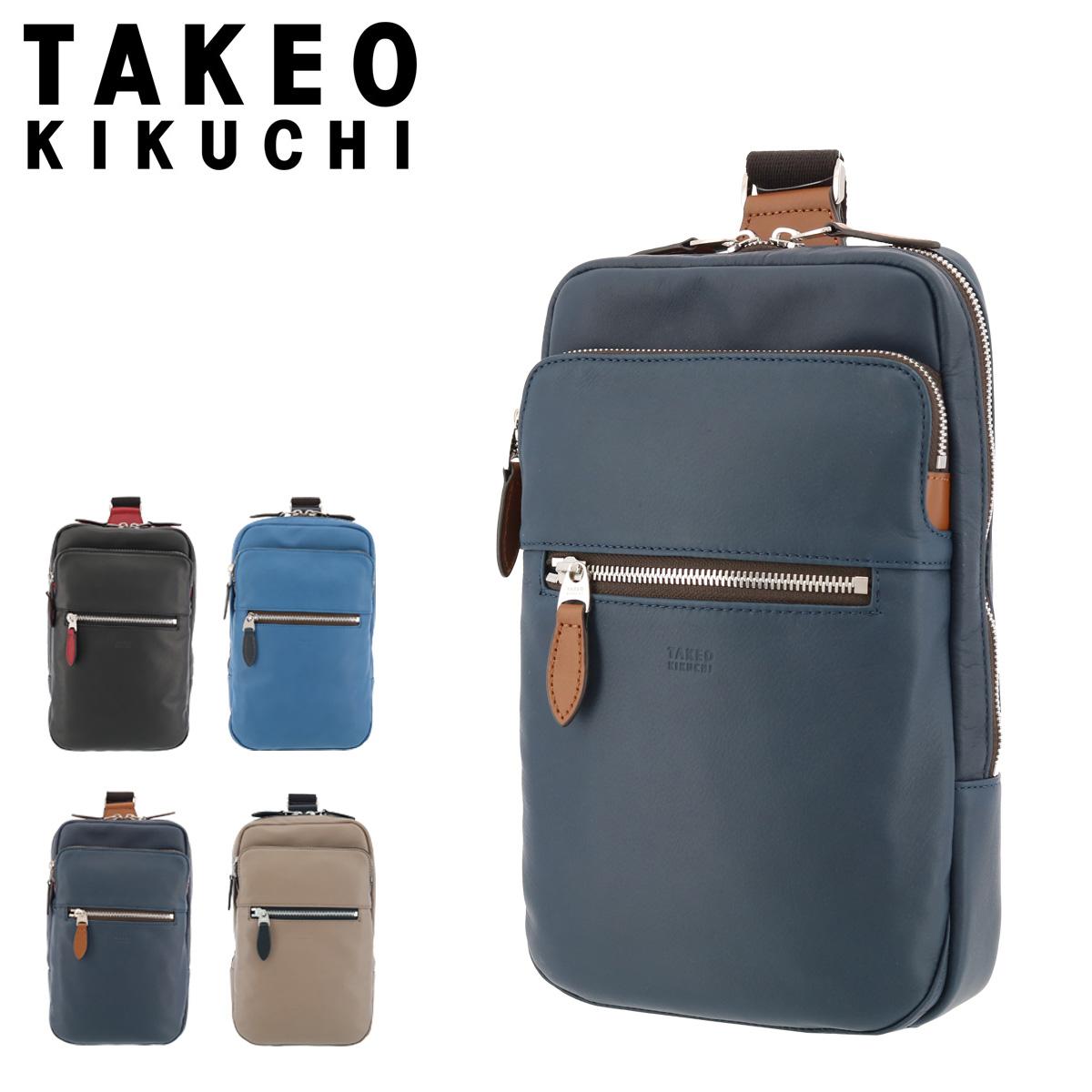 タケオキクチ ボディバッグ ソバージュ メンズ 717911 TAKEO KIKUCHI | ワンショルダー 軽量 本革 イタリアンレザー[PO5]