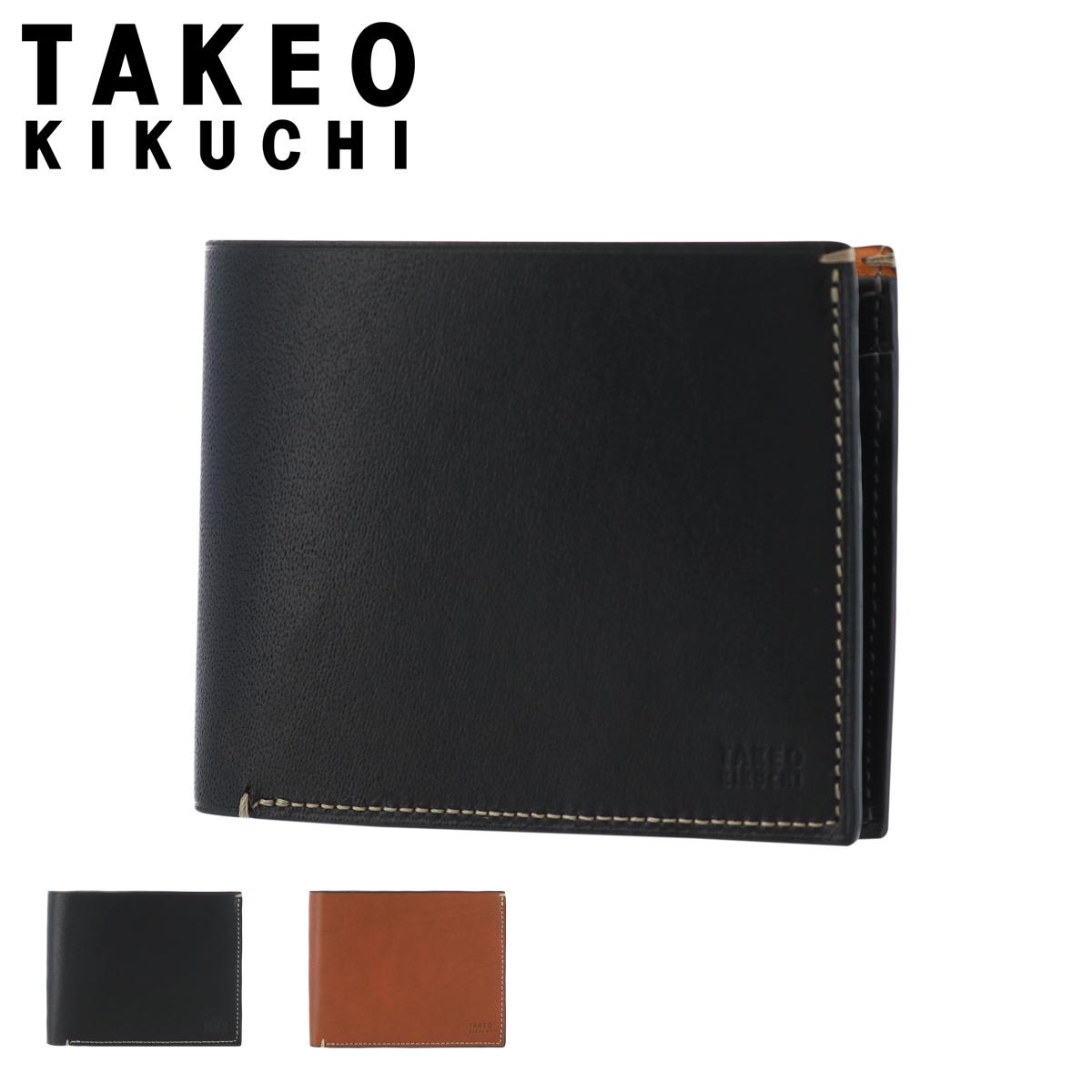 タケオキクチ 二つ折り財布 ミニ財布 スタック メンズ 742614 TAKEO KIKUCHI | 牛革 本革 レザー ブランド専用BOX付き [PO5]
