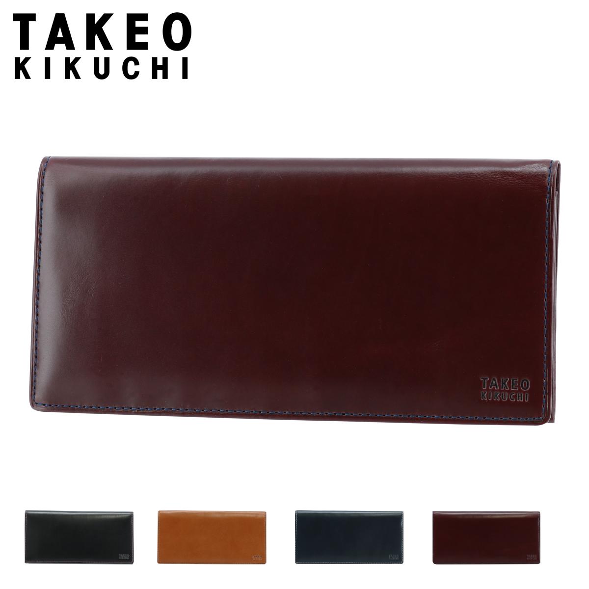タケオキクチ 長財布 クリスターロ メンズ 755603 TAKEO KIKUCHI   小銭入れなし 薄型[PO5][即日発送]