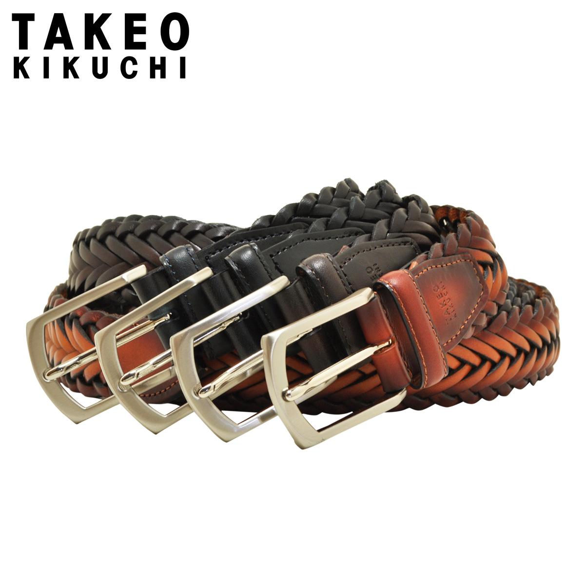 タケオキクチ ベルト 85/95cm ピンタイプ メンズ 5100120 日本製 TAKEO KIKUCHI メッシュ アンティーク調 ビジネス カジュアル フォーマル 牛革 本革 レザー[即日発送]