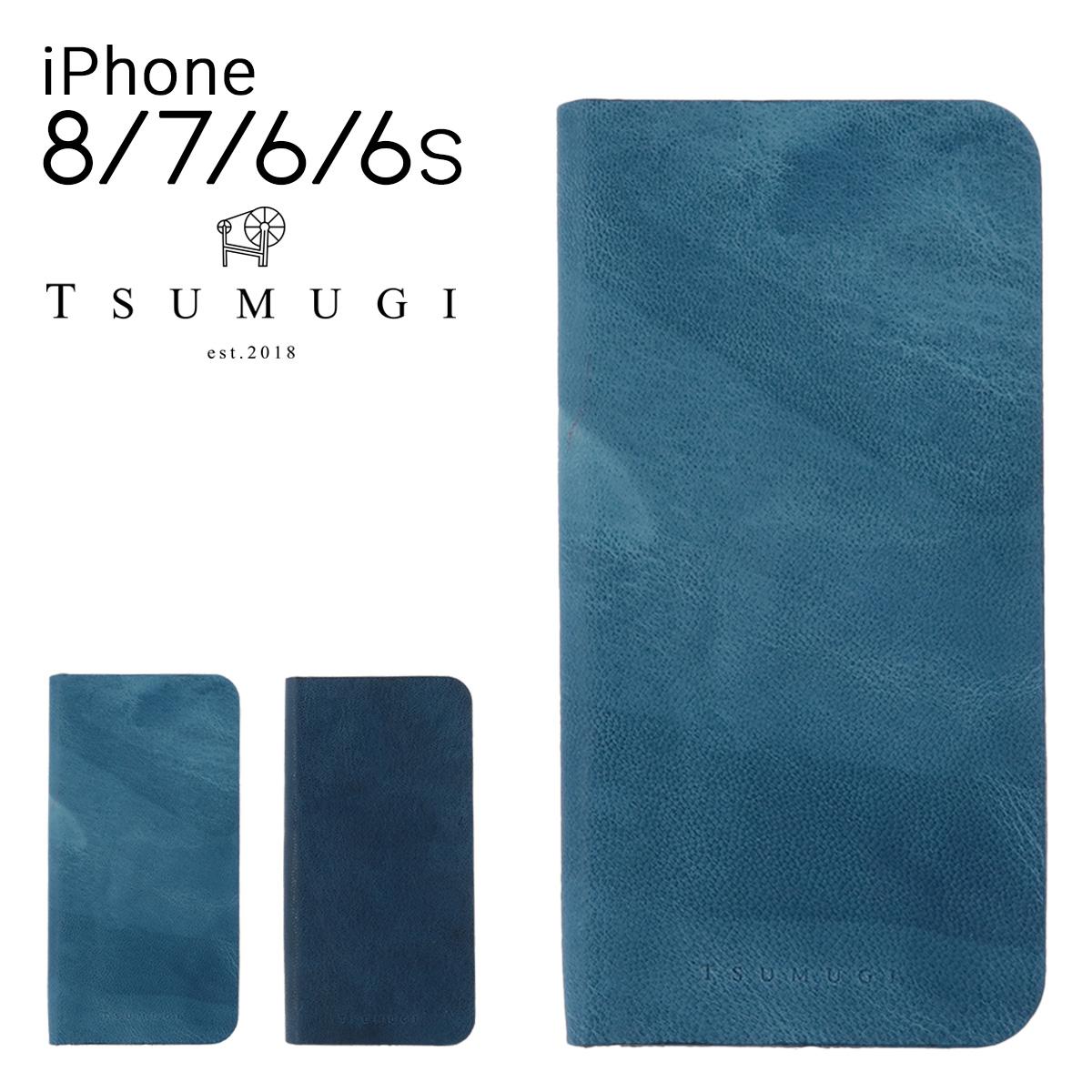 つむぎ iPhone8 iPhone7 iPhone6 iPhone6s ケース メンズ 藍染プレミアムレザー TU-BKI7S TSUMUGI 手帳型 スマートフォンケース 本革[PO5][bef][即日発送]
