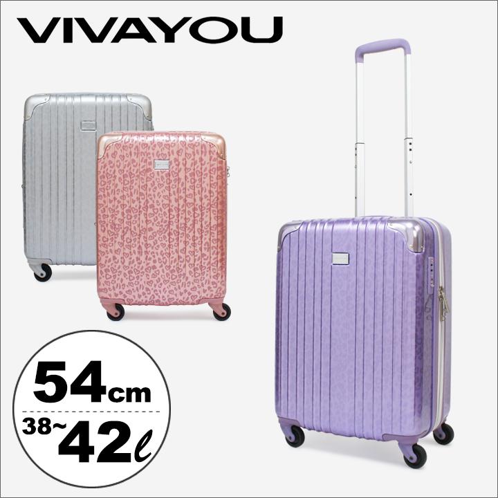 ビバユー スーツケース 48cm ハイパー 5306161 レディース キャリーケース 静音4輪キャリー 出張 エキスパンダブル TSAロック 機内持ち込み可(100席以上) VIVAYOU [PO5][bef]