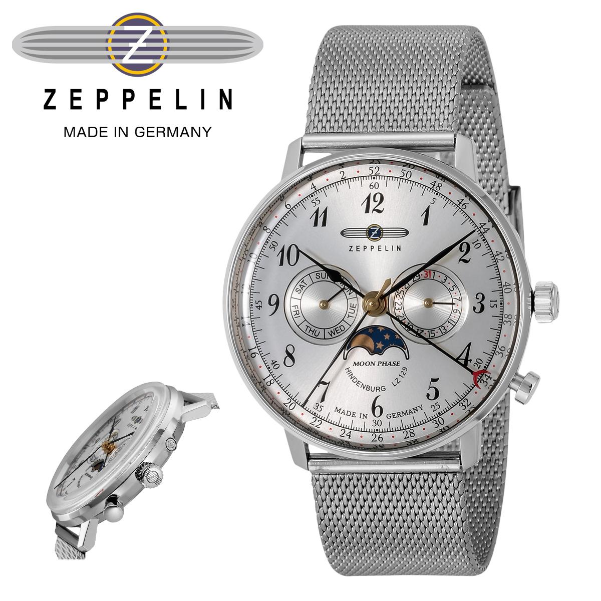 ツェッペリン 腕時計 HINDENBURGmoonphase 7036-M1 メンズ ZEPPELIN ステンレススチール アクリルガラス