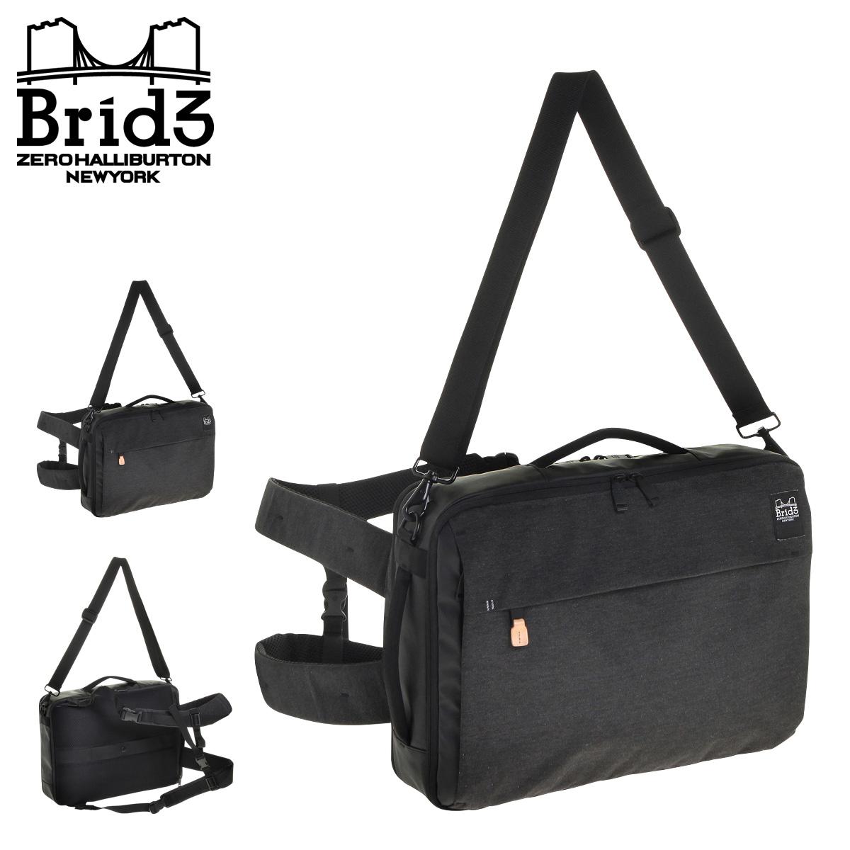 ゼロブリッジ ブリーフケース 2WAY A4 グラハム メンズ55816 ZEROBRIDGE | ビジネスバッグ キャリーオン