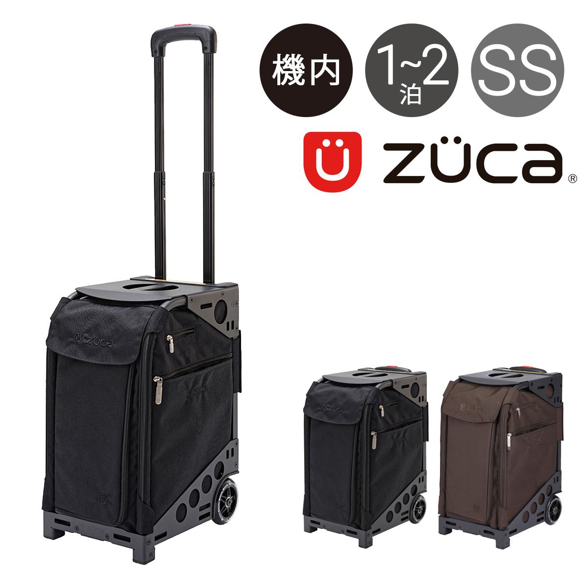 ズーカ キャリーケース プロ クロラックス トラベル PRO LUX Travel 2200 メンズ レディース ポーチ&トラベルカバー付き 機内持ち込み可能 キャリーバッグ スーツケース ZUCA [PO10][bef][即日発送]