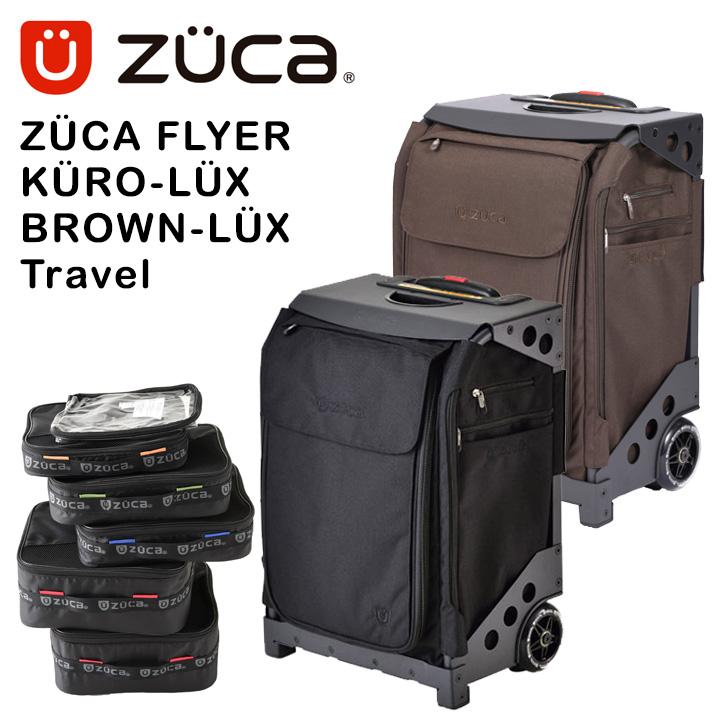 ズーカ キャリーケース フライヤー トラベル Flyer LUX Travel 3200 メンズ レディース ポーチ&トラベルカバー付き 機内持ち込み可能 キャリーバッグ スーツケース ZUCA [PO10][bef][即日発送]