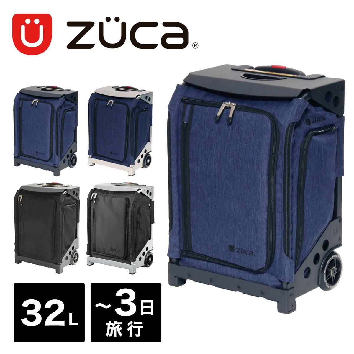 ズーカ スーツケース 3300 NAVIGATOR ナビゲーター 3300 ソフトキャリー 機内持ち込み 機内持ち込み キャリーケース ズーカ キャリーバッグ ZUCA [PO10][bef][即日発送], グッドドッグスジャパン:dd031ca6 --- sunward.msk.ru