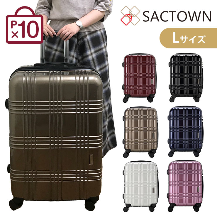 【ポイント10倍 送料無料】キャリーケース Lサイズ/一年保証 TSAロック搭載 キャスターストッパー搭載 大型 7日 8日 9日 10日 旅行 チェック かわいい キャリーバッグ スーツケース