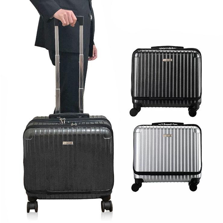 フロントポケットが便利 日本トップブランド日乃本キャスターで走行も快適 送料無料 ビジネス スーツケース 一年保証 まとめ買い特価 TSAロック搭載 安売り キャスターストッパー搭載 特許取得 フロントポケット搭載 機内持ち込み可能 キャンセル不可 内容変更 1日 2日 キャリーバッグ 旅行 小型 キャリーケース
