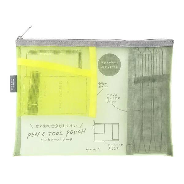 色と形で仕分けしやすい 感謝価格 ミドリ ぺン ツールポーチ 気質アップ 黄緑 デザインフィル メッシュポーチ