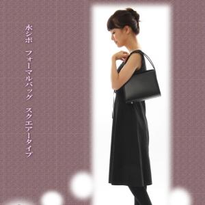 牛革 フォーマルバッグ・スクエアタイプサイドハンドル2本手【日本製 送料無料】卒入学・結婚式等冠婚葬祭にお使い頂けます