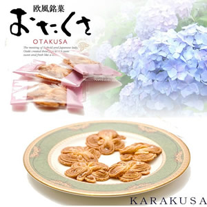 Fanboy is 18 sheets into Midyear sweets candy [baked pastry leaf PI] souvenir gifts your gift gift gift pie