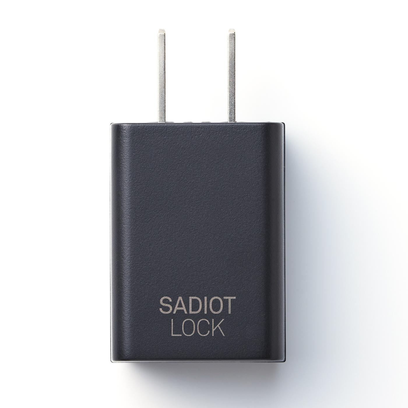 安全 安心は新しいカタチへ お洒落 カギにできることをもっと SADIOT Adapter 新品■送料無料■ LOCK サディオロックアダプター 家庭用コンセントUSB電源変用