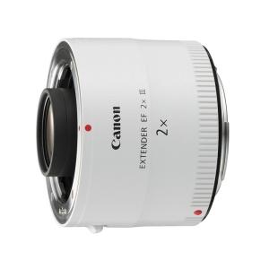キヤノン(Canon) エクステンダー EF2X III