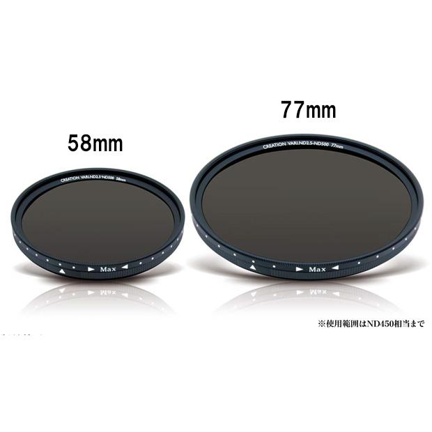 マルミ(MARUMI) 可変式NDフィルター クリエイションシリーズ 58mm