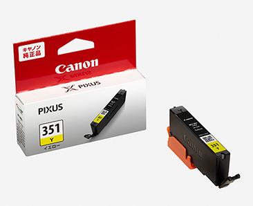 【ネコポス便配送対応商品 パッケージから出して発送します】 キヤノン(Canon) 純正カートリッジ BCI-351Y イエロー(標準)