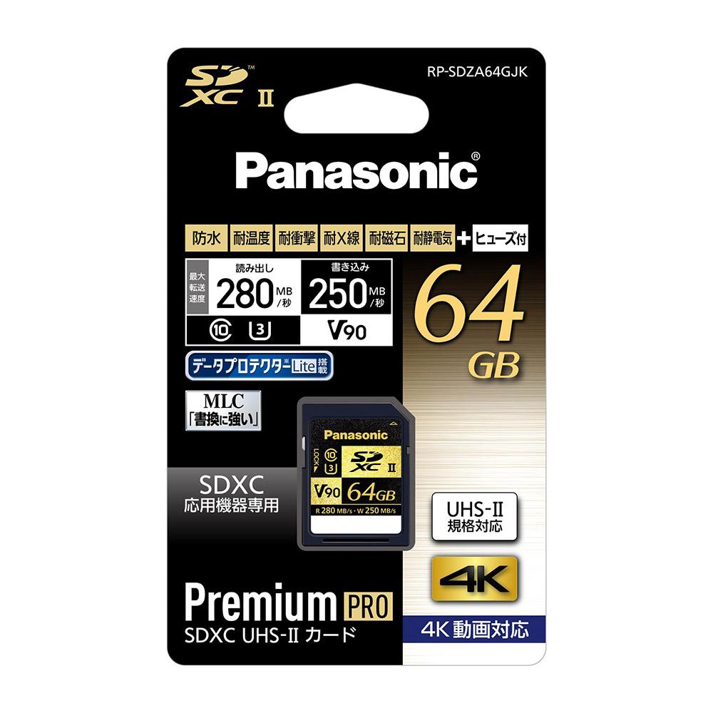パナソニック(Panasonic) ビデオスピードクラスV90対応 SDXCカード RP-SDZA64GJK【64GB】
