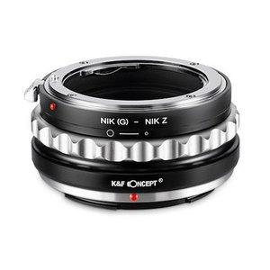 K&F Concept マウントアダプター(ニコンF(Gタイプ対応) レンズをニコンZマウントボディに取付け)KF-NGZ 絞りリング付き