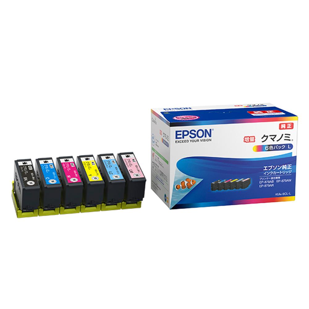 【ネコポス便配送対応商品】エプソン(EPSON) 純正インクカートリッジ KUI-6CL-L 増量 6色パック(目印:クマノミ)