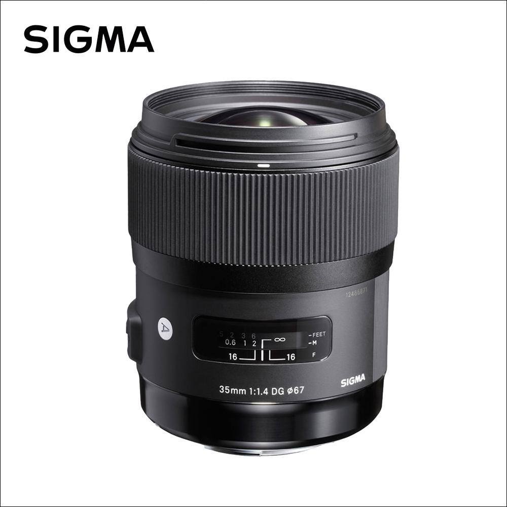 シグマ(Sigma) 35mm F1.4 DG HSM | Art(アート) キヤノンEFマウント用