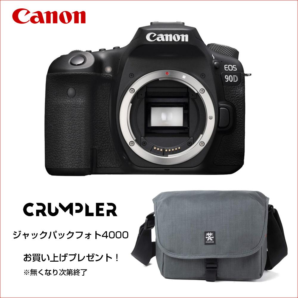 クランプラー ジャックパック4000カメラバッグ付き 内祝い クランプラーカメラバック付き キヤノン 授与 Canon レンズ別売 90D EOS ボディ