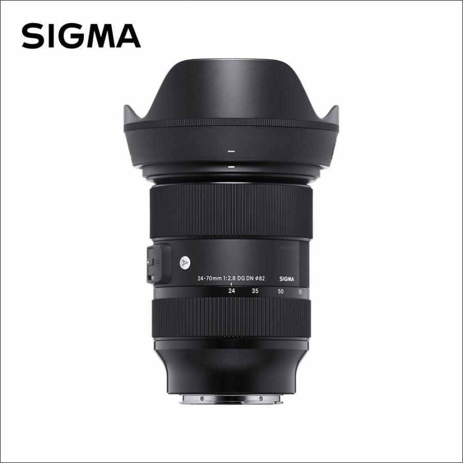 シグマ(Sigma) 24-70mm F2.8 DG DN | Art(アート) ソニー Eマウント用【納期約2ヶ月】