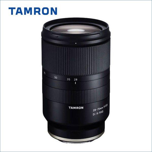 タムロン(TAMRON) 28-75mm F2.8 Di III RXD (Model A036) ソニーEマウント
