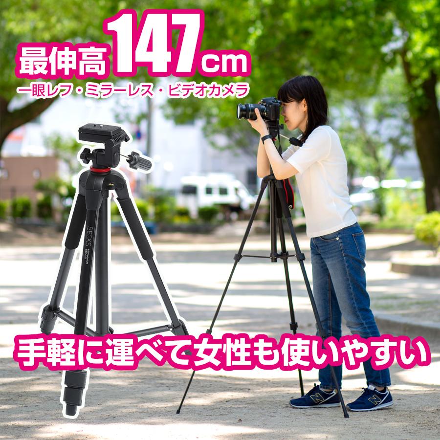 BECKS ベックス 三脚 一脚兼用 新作 人気 Memoria M1 STP-101 ビデオカメラ 年末年始大決算 一眼レフ 3段階伸縮 ミラーレスカメラ 3WAY雲台 収納ケース付き 伸縮式 アルミ製