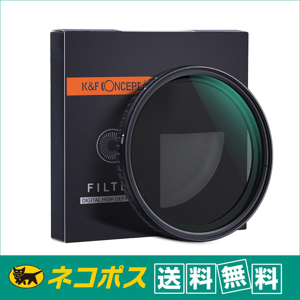 ネコポス便配送 送料無料 海外限定 KF Concept KF-82NDX8-128 NANO-X 可変式 82mm ND8-ND128 バリアブル NDフィルター ギフ_包装 Xムラ制御タイプ