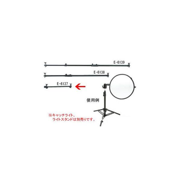エツミ レフ板ホルダー2段 E-6138
