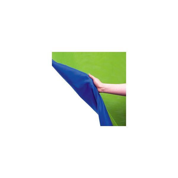 【エントリーでポイント5倍】ラストライト(lastolite) リバーシブルクロマキーカーテン 3×7m