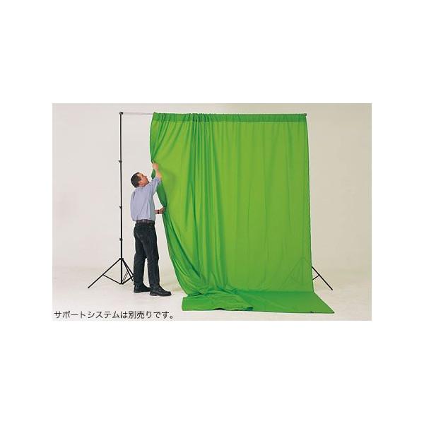 ラストライト(lastolite) クロマキーカーテン 3×3.5m グリーン LC5781