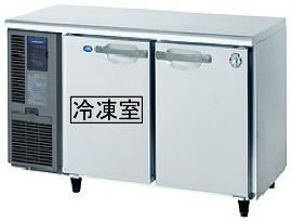 テーブル型冷凍冷蔵庫【RFT-120MTF】