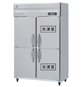 冷凍冷蔵庫【HRF-120AF3】