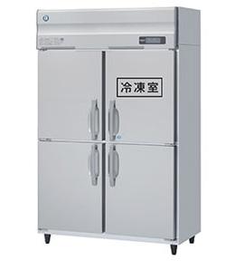 おすすめネット 冷凍冷蔵庫【HRF-120A】, アウトレット USA:1371343e --- anthonysullivan.biz
