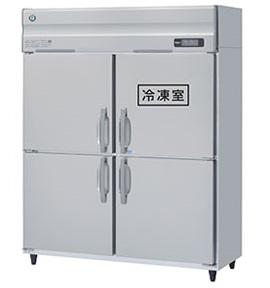 冷凍冷蔵庫【HRF-150A】