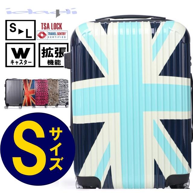 キャリーケース スーツケース キャリーバッグ スーツケース 機内持ち込み mサイズLサイズ 超軽量 中型 旅行用 キャリーバッグ 軽量 旅行バッグ TSAロック トランク旅行カバン キズに強い Wキャスター