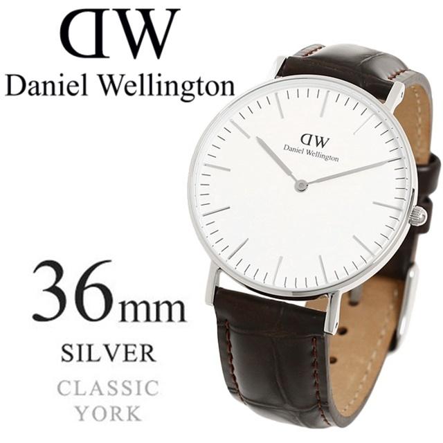 ダニエル ウェリントン Daniel Wellington ヨーク クオーツ 36 ユニセックス 腕時計 0610DW 時計 ウォッチ 大人気 36mm カジュアル フォーマル レザーベルト クラッシック