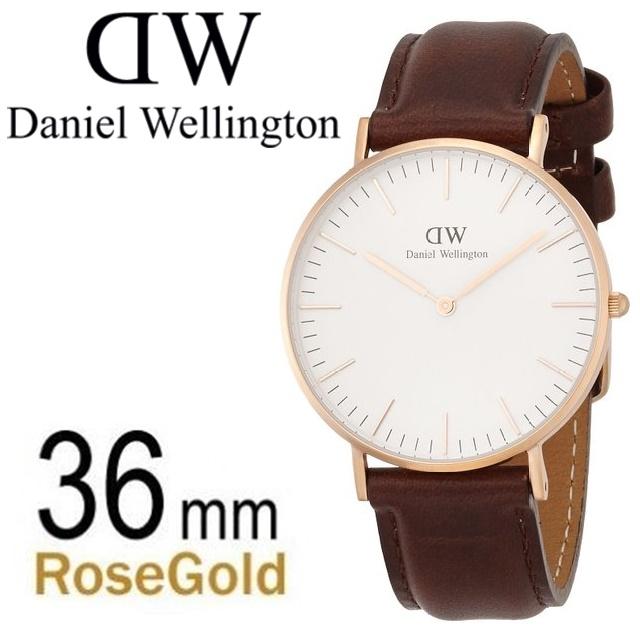ダニエル ウェリントン Daniel Wellington ブリストル 36 クオーツ ユニセックス 腕時計 0511DW 時計 ウォッチ 大人気 36mm カジュアル フォーマル レザーベルト クラッシック