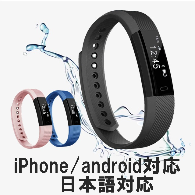 saens: The smart watch iphone-adaptive android-adaptive
