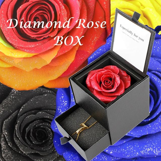 ダイヤモンドローズ BOX ダイヤモンドパウダー ブリザーブド フラワー バラ ローズ ギフト BOX プレゼント 女性 男性 クリスマス 誕生日 プレゼント ジュエリー BOX