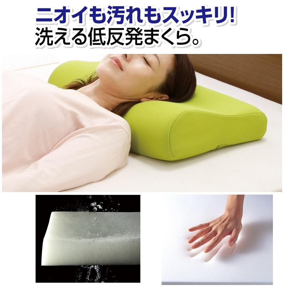 なし 枕 ストレート ネック