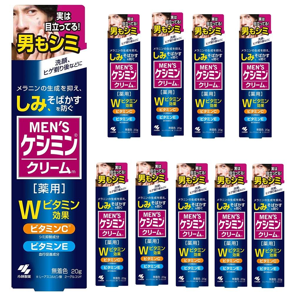 10個セット 男のシミ対策 メンズケシミン メンズケシミンクリーム 薬用しみ 薬用しみ対策クリーム そばかす対策 美白 ニキビ 集中対策 集中対策 ビタミンC シミ予防 アンチエイジング シミ消し シミ抑制 ビタミン 紫外線対策