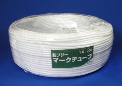 記念日 鉛フリーマーキングチューブ 内径1.5φ 白色 200m巻 ご注文で当日配送