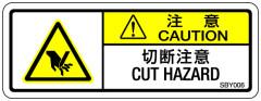 お中元 5シート販売 メーカー公式 PLラベル 注意ラベル SBY006 縦15mm横40mm 個数→1 で5シートです 1シート10枚付 ご注文の
